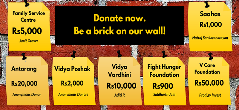 HelpYourNGO: Donate Now Online. Be a brick on our wall!